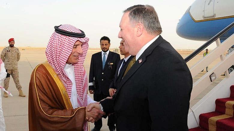 mike pompeo arabia saudita